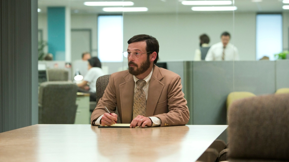 HaltAndCatchFire1x02Article-01